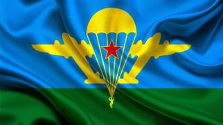 ВДВ обои для рабочего стола 3527x1984 вдв, разное, символы, ссср, россии, десантных, войск, воздушно, флаг