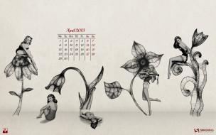 девушки, цветы