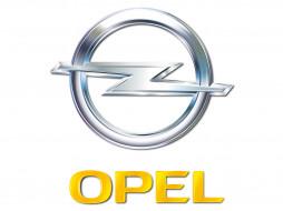 бренды, авто, мото, opel, опель