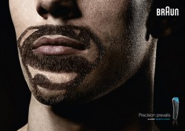 бренды, braun, бритва, бородка, супермен