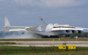 Ан-225 Мрія обои для рабочего стола 2000x1248 ан, 225, мрія, авиация, грузовые, самолёты, сверхбольшой, грузоподъёмности, самолёт, реактивный, россия, украина, транспортный