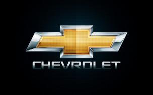 бренды, авто, мото, chevrolet, эмблема