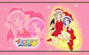 To-Love-Ru обои для рабочего стола 1920x1200 to, love, ru, аниме, снегурочки
