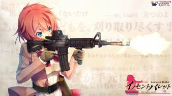 innocent, bullet, аниме, оружие, девушка