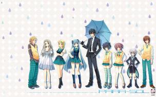 аниме, parasol