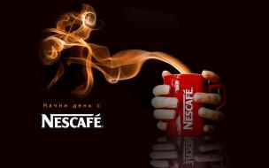 бренды, nescafe, кофе