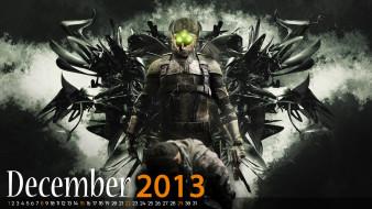 календари, видеоигры, солдат