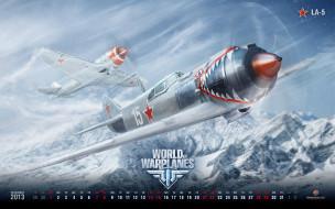 календари, видеоигры, самолет