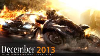 календари, видеоигры, стрельба, мотоциклист