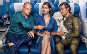 кино фильмы, полярный рейс, полярный, рейс
