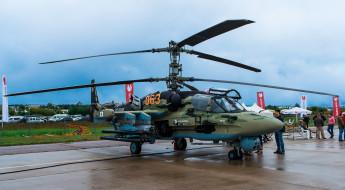 ка-25, авиация, вертолёты, ввс, поддержки, огневой, вертолет, штурмовой, россия