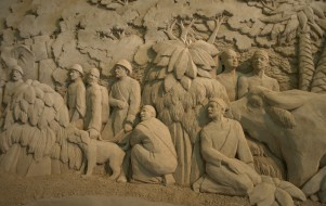песок, фигуры