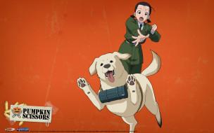 аниме, pumpkin scissors, pumpkin, scissors, девушка, крик, собака, пес, форма