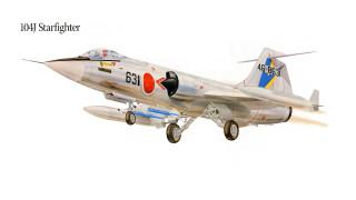 авиация, 3д, рисованые, v-graphic, бомбардировщик