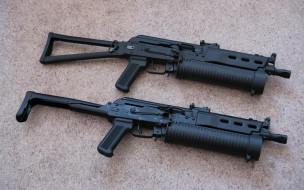 Оружие пистолеты пистолет пулимёт