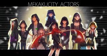 by hakusai, аниме, mekakucity actors, девушки, персонажи, парни, kagerou, project, amamiya, hibiya, seto, kousuke, kokonose, haruka, tateyama, ayano, kisaragi, shintarou, kido, tsubomi, mary, ene, momo, kano, shuuya