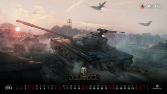 календари, видеоигры, танк