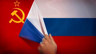 разное, символы ссср,  россии, серп, молот