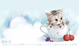 календари, рисованные,  векторная графика, кот, чашка, ягоды