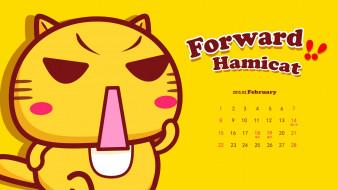 календари, кино,  мультфильмы, персонаж, фон