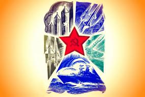 рисованное, праздники, корабль, ракеты, самолеты, звезда