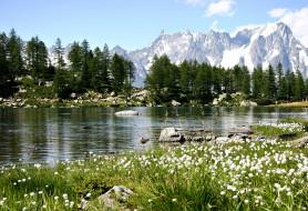 arpy lake ������, �������, ����, �����, �������, �����, ����, ������, �����