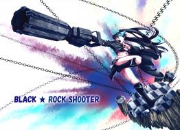 аниме, black rock shooter, munakata, kuroi, mato, black, rock, shooter, девушка, оружие, цепи, арт