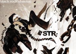 аниме, black rock shooter, арт, fishine, koutari, yuu, девушка, black, rock, shooter