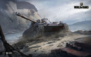 ����� ����, ��� ������ , world of tanks, �����, ����, sp�hpanzer, ru, 251, ����, ����, ����