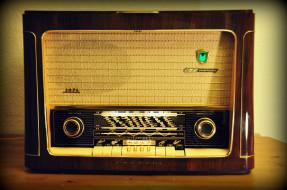 grundig 3026ph with pe record player, бренды, grundig, радиоприемник