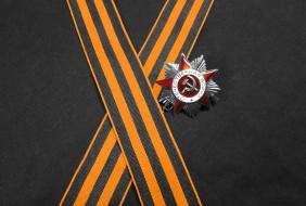 праздничные, день победы, 9, мая, день, победы, великая, отечественная, война, 1941-1945, ветераны, медаль, награда