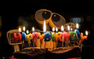 �����������, ���� ��������, wall-e, �����, �����, happy, birthday, ����, ��������, ������������, �����
