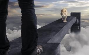 лев, зверь, человек