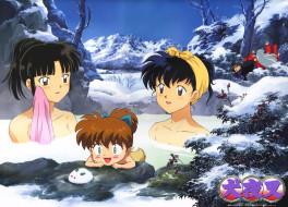 аниме, inuyasha, miroku, зима, горячие, источники, higurashi, kagome, shippou, sango