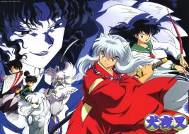 аниме, inuyasha, персонажи, kohaku, kanna, kagura, hakudoshi, higurashi, kagome, naraku, инуяша