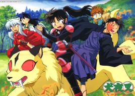 аниме, inuyasha, друзья, kirara, higurashi, kagome, takahashi, rumiko, shippou, miroku, sango