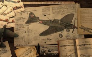 авиация, 3д, рисованые, v-graphic, рисунок