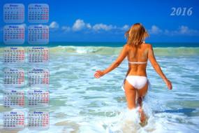 календари, девушки, лето, календарь, 2016, calendar, sea, море, девушка
